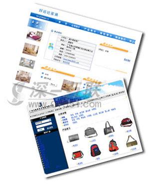 雨城网站改版企业案例