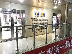 武江网站建设办公场所
