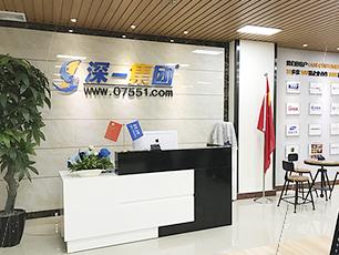 普宁网站建设办公场所