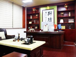 广饶网站建设办公场所