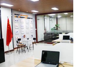 雨城网站建设办公场所