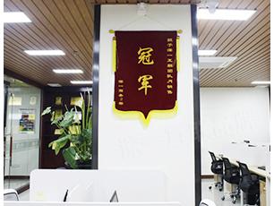徐汇网站建设办公场所