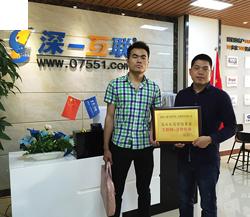 武江网站建设客户评价