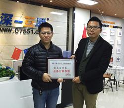 龙南网站建设客户评价
