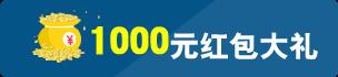 天津网页设计