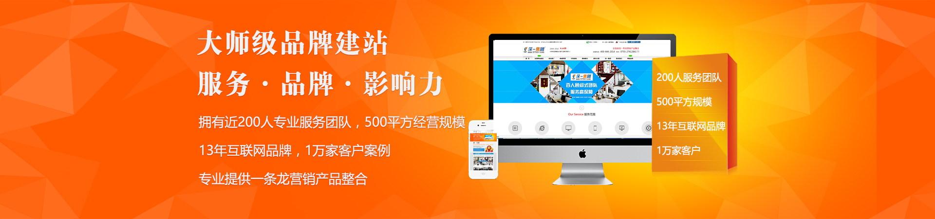 莘县网站建设