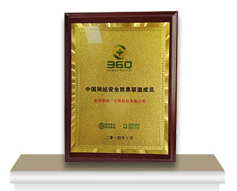 淮南网页设计资质真伪