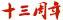 武江网站建设